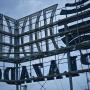 Имущество ростовского «Интуриста» оценили в 800 миллионов рублей