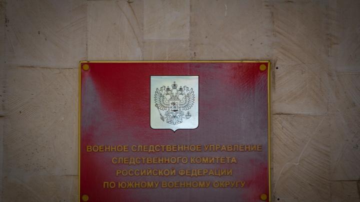 «Освободить от должности»: Путин уволил замруководителя военного следкома по ЮВО Дмитрия Васильева