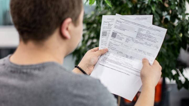 Счета, которые «парят»: челябинские энергетики объяснили «обжигающие»платёжки за отопление