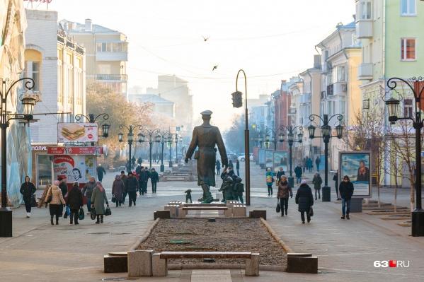 Зарплата среднестатистического работника в области — 28,6 тысячи рублей