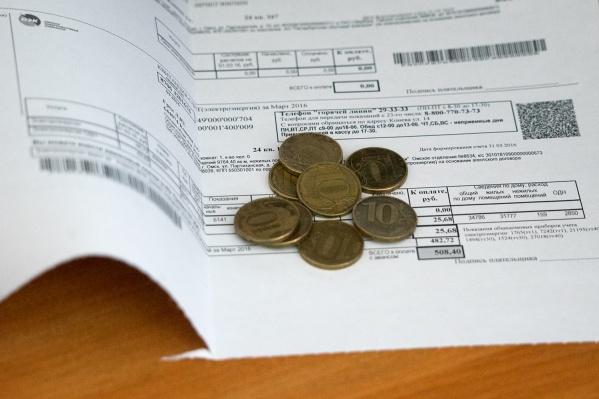 Опекуну мальчика была предъявлена платежная квитанция, где числилась задолженность за ЖКУ