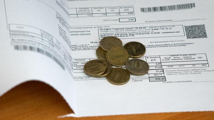 Подростка без родителей принуждали оплатить задолженность по квартире за предыдущего владельца