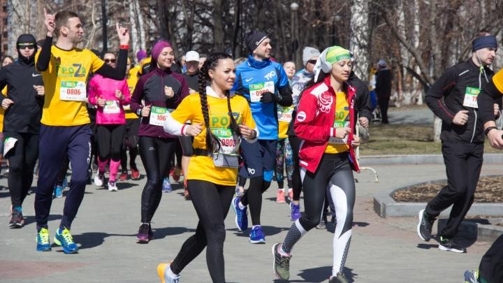 Уральские бегуны начали подготовку к первому забегу серииEurope— Asia