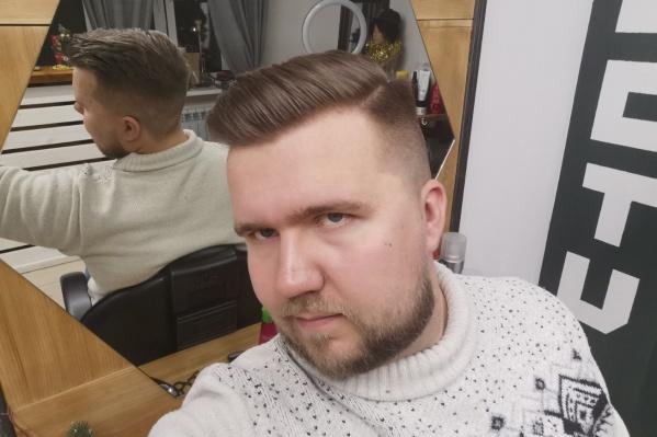 В Ярославле блогер известен как Добрый Данила
