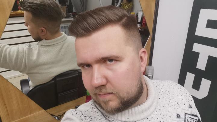 Ярославский блогер доказал, что он известный, чтобы получить галочку верификации от «ВКонтакте»
