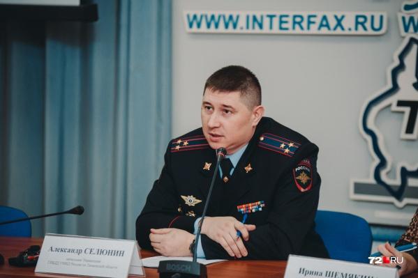 Александр Селюнин провел первую пресс-конференцию в новой должности