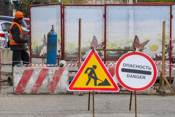 С понедельника на месте аварии работают специалисты «Сибирской генерирующей компании»