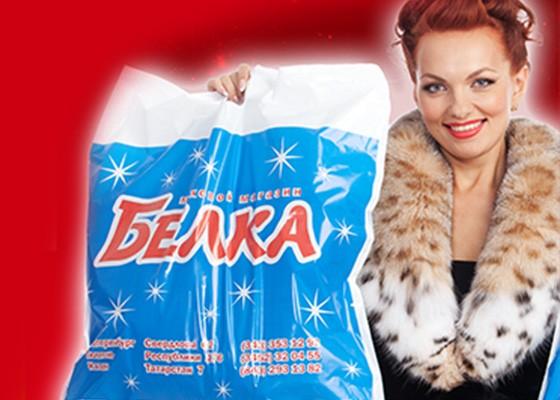 """1 сентября меховой магазин """"Белка"""" объявляет о трёх масштабных спецпредложениях"""