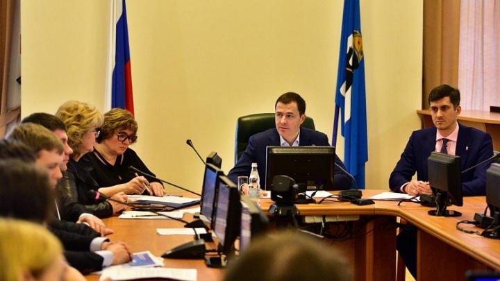 «Нас не устроило резкое повышение»: в Ярославле студенты высказали мэру свои претензии