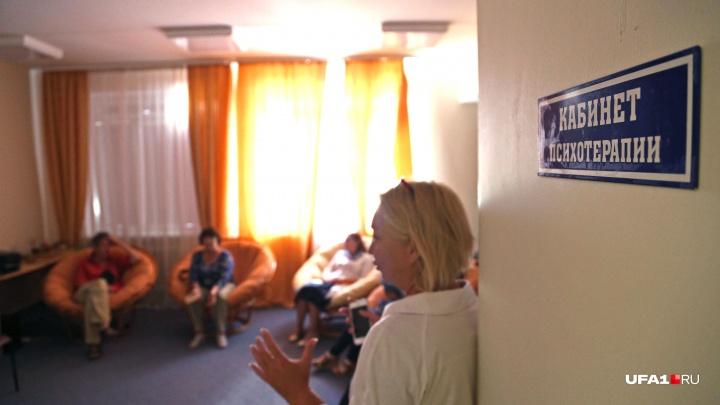 «Наши сотрудники собрали на целый самолет»: в психбольнице Уфы ответили на обвинения в поборах