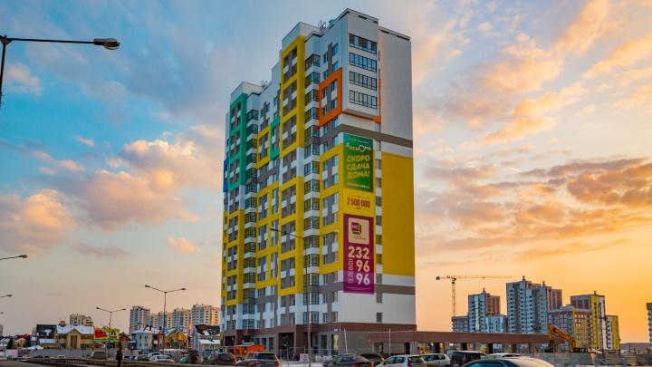 Два ожидаемых жилых комплекса Екатеринбурга сдадут раньше срока
