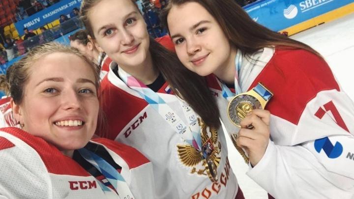 Всухую разбили Канаду: уральская хоккеистка в составе сборной России завоевала золото Универсиады