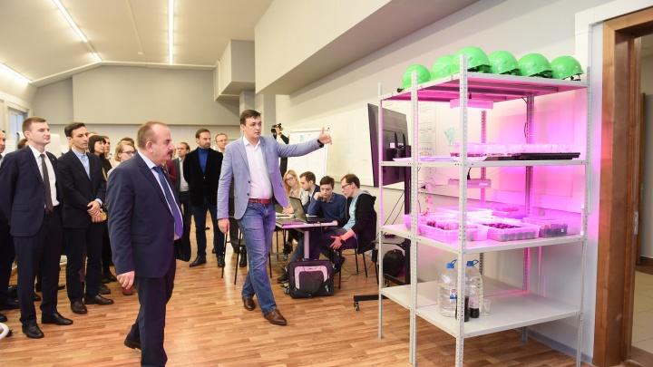 Вектор на трансформацию: в ДГТУ открыли Институт опережающих технологий