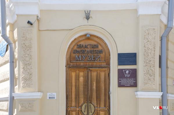 Узнать о театре можно будет в краеведческом музее