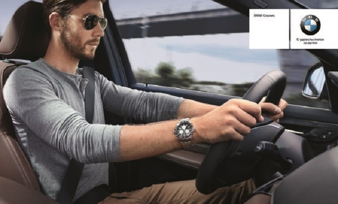 "В год 100-летнего юбилея марки BMW автоцентры ""АвтоХаус"" и ""Крафт"" дарят подарки"
