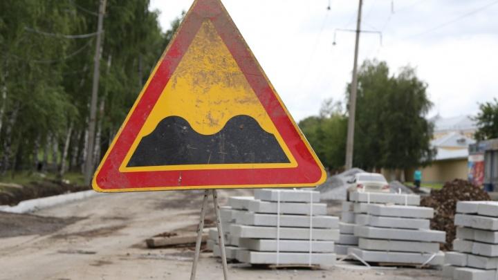 Открытие Московской в районе Объездной дороги отложили до ближайшей среды