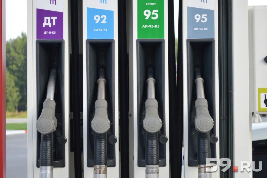 В среднем литр топлива в Перми стоит 43,4 рубля