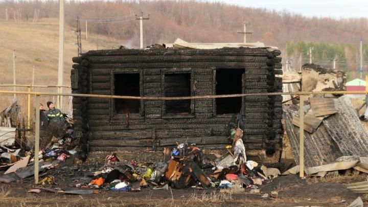 Уголовное дело о гибели троих детей во время пожара в Старом Буяне закрыли