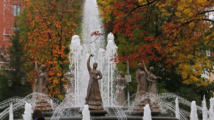 Отправили на зимовку: в Уфе перекрыли воду в 19 фонтанах