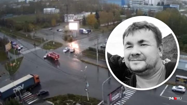 В Челябинской области завели уголовное дело о гибели журналиста в ДТП с пожарной машиной