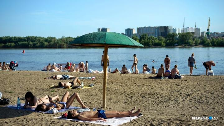 «Купаться разрешено!»: в Омске при +15 градусах тепла открыли последний городской пляж