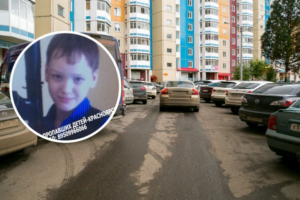 12-летнего Владислава вечером замечали в Покровке