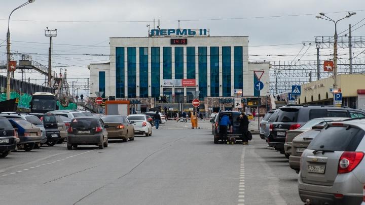 Власти Прикамья объявили конкурс на часть работ по строительству пересадочного узла Пермь II