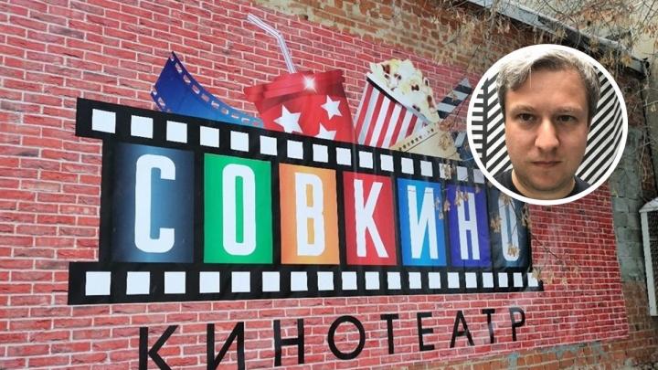 «Зритель имеет право на собственный выбор»: критик Антон Долин — о скандале в кинотеатре на Урале