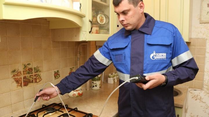 Специалисты газовой службы напоминают о правилах эксплуатации газовых приборов