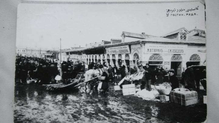 Уфа 1910 года: нечищеный снег, лужи на дорогах и цены, как в Питере