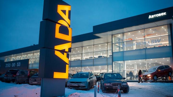 Екатеринбуржцев призвали поторопиться, чтобы купить LADA с выгодой до 140 000 рублей