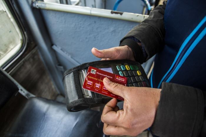 Не все новосибирцы заметили, как скидка по транспортной карте перестала действовать