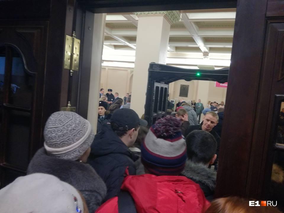 Жириновский предложил переименовать Свердловскую область
