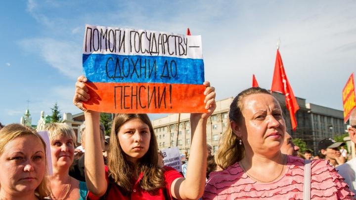 «Люди ждали другого»: реакция на заявление Путина в Новосибирске