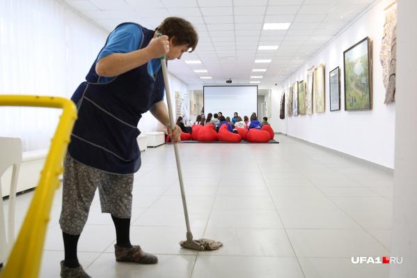 Уборщица — тоже профессия