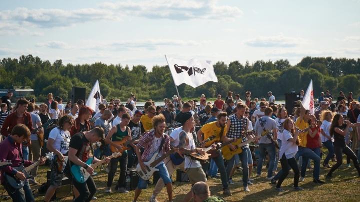 В Ярославле на рок-флешмобе сотни человек сыграют шесть знаменитых хитов