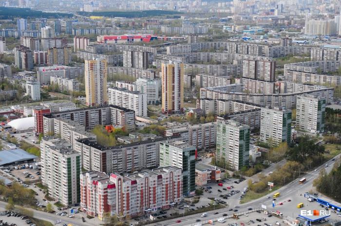 Сайт по поиску жилья создал журнал о недвижимости