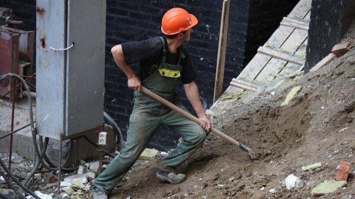 Новосибирцы признались в желании работать только четыре дня в неделю