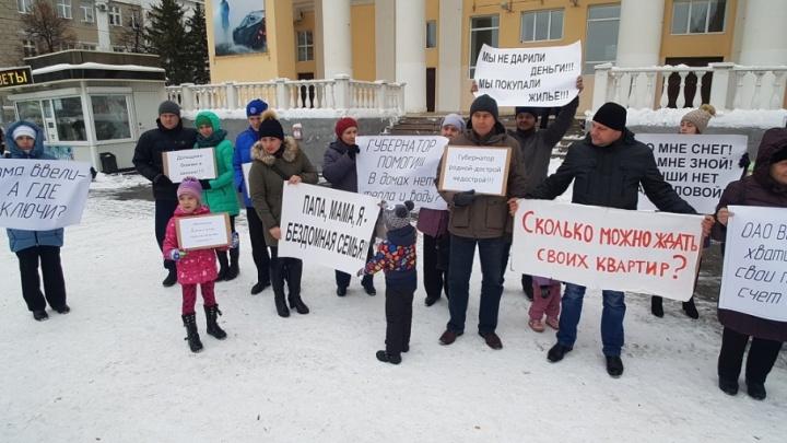 Дольщики ЖК «Апельсин» отменили митинг, назначенный на 3 ноября