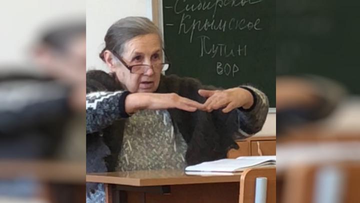 «Столкновение идеалов»: вминобре ответили на строгость учителя к школьникам, написавшим «Путин-вор»