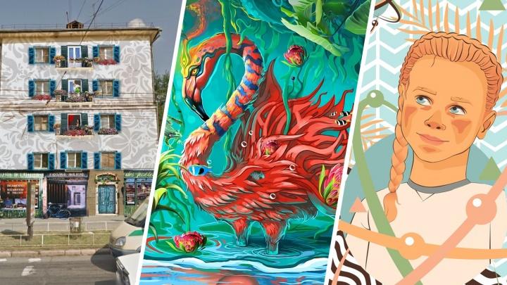Фламинго, мирный атом и фасад La France: в Челябинске отобрали граффити к саммитам-2020
