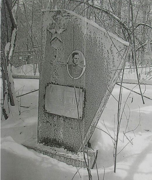 Старый памятник на могиле Героя Советского Союза