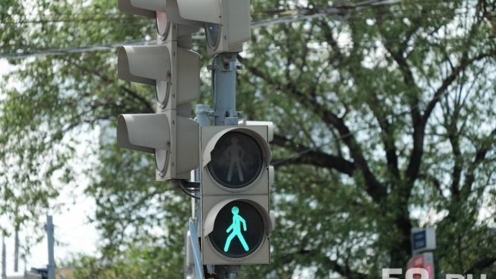 Будет меньше пробок: в Перми изменится работа светофора на перекрестке улиц КИМ и Тургенева