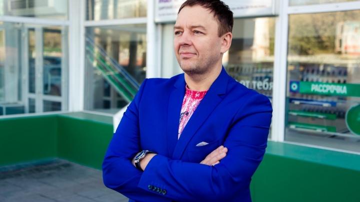 Связисты заглянули в смартфон Сергея Нетиевского