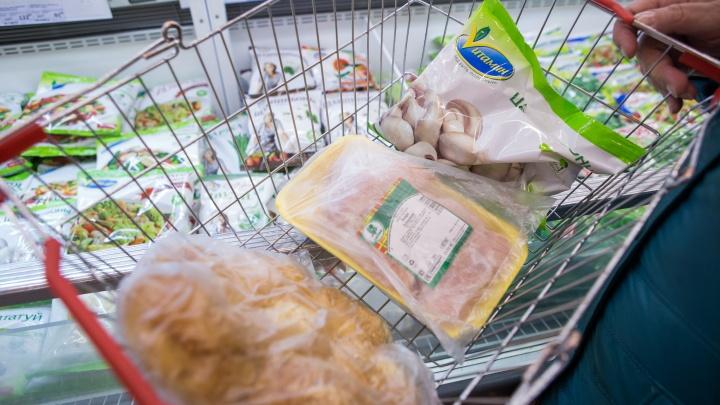 Стоимость минимального набора продуктов новосибирца выросла на 77 рублей