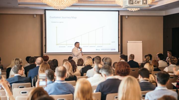 Это распродажа: организатор раздаст промобилеты на масштабную конференцию по специальной цене