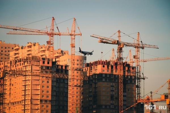 Город получил в собственность больше тысячи новых квартир