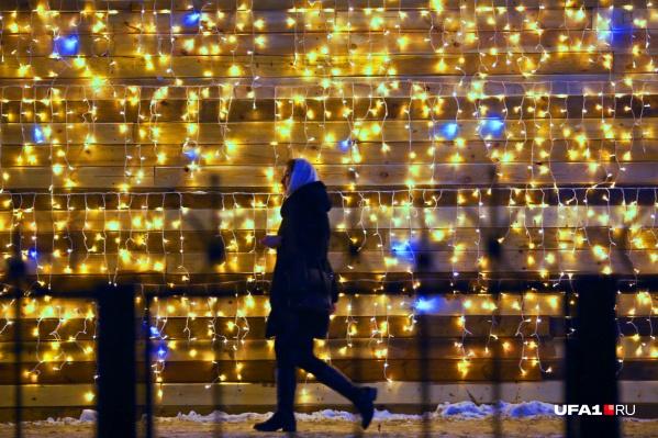 Скоро в городе зажгут новогоднюю иллюминацию