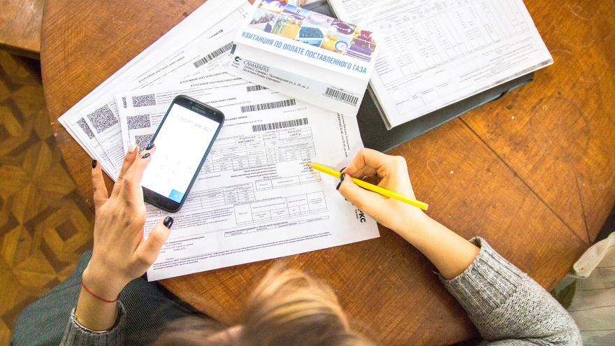 В Самарской области подсчитали, сколько жители в среднем платят за услуги ЖКХ