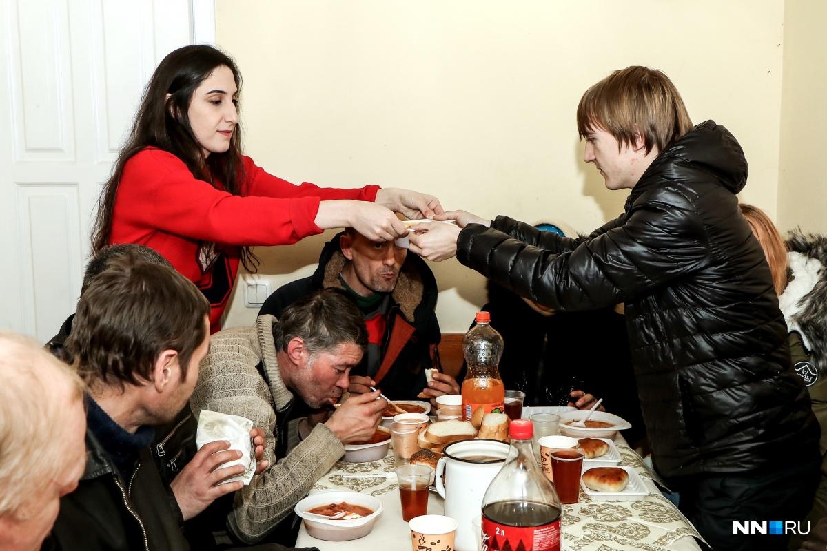 Обед ко Дню бедных